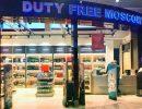 Аэропорты открывают онлайн-duty free