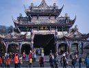 Хорошие новости: в Китае возрождается туризм