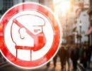 Макрон: Францию ждет эпидемия коронавируса