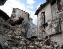 Мощные землетрясения произошли в Хорватии