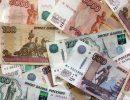 Застрявшие за рубежом россияне будут получать 2400 рублей в день