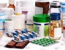 Gilead сообщила об эффективности краткосрочного приема препарата от коронавируса