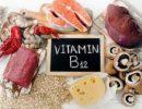 Врачи назвали важный витамин для здоровья мозга