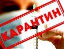 Минздрав считает рискованным решение Кабмина о смягчении карантина в Украине