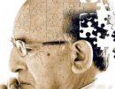 Медики обнаружили неожиданный симптом болезни Альцгеймера