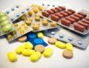Минздрав предлагает утвердить концепцию производства в Украине противоинфекционных лекарств
