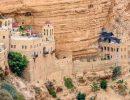 Можно ли поехать в Израиль в этом году?